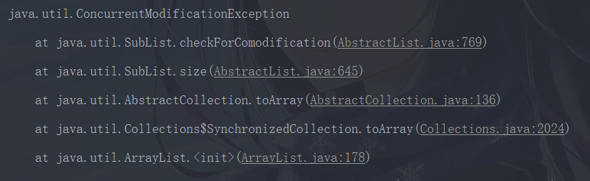 ConcurrentModificationException.png